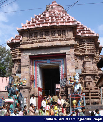 Southern Gate of Lord Jagannath Tmple