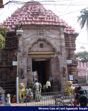 Western Gate of Lord Jagannath Tmple
